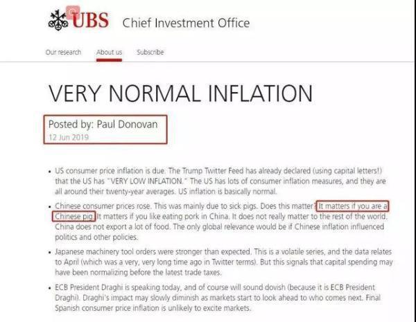 报告现辱华言词 瑞银首席经济学家被停职