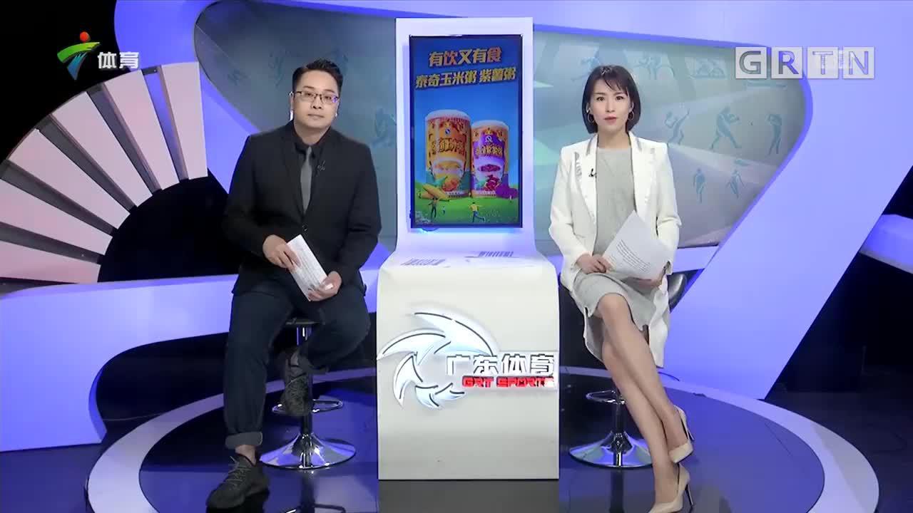 2019世界女子曲棍球超级联赛 中国队战胜美国队