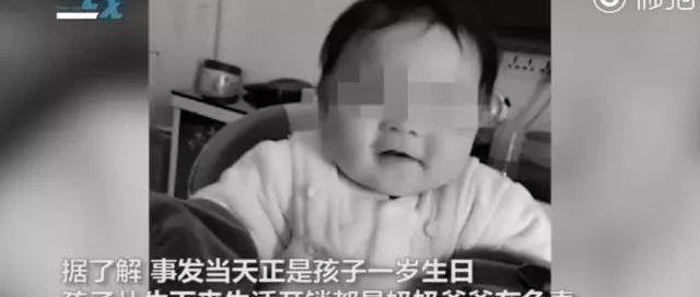 心痛!1岁幼童生日当天被爸爸扔下6楼死亡!事发前……