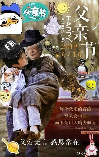 父亲节费曼夸张示爱吴镇宇,疯狂P图被网友调侃:这下要挨揍了
