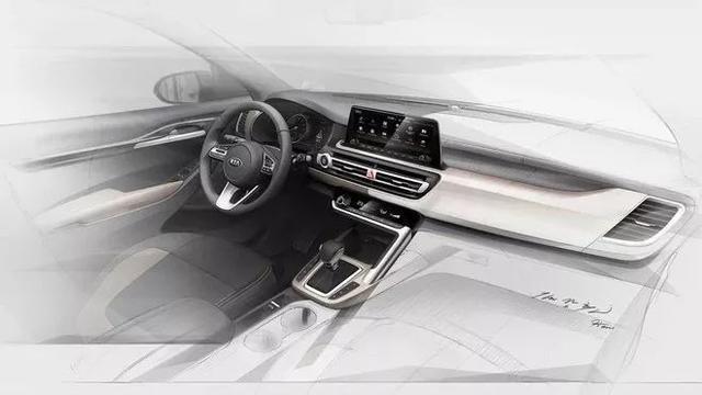 起亚全新小型SUV曝预告图 新车将在近期发布