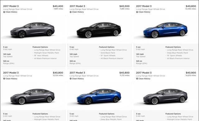 特斯拉开始卖二手Model 3了,看完了官方价格你可能根本不想买了