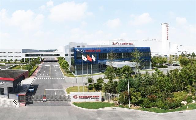 销量下滑,产能过剩,东风悦达起亚停产一工厂,租给造成新势力