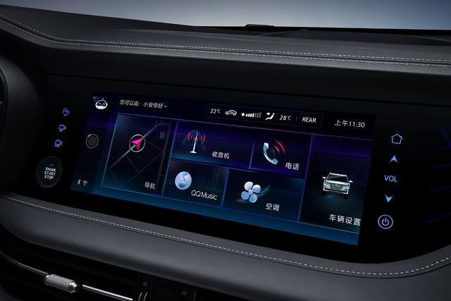 提前体验无人驾驶和车联网?长安全新CS95开启智能出行时代