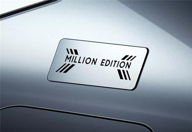 不惧宝马5系!雷克萨斯推出ES300h百万纪念限量版