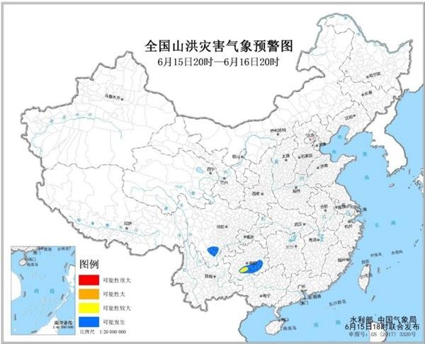 山洪灾害气象预警 湖北广西贵州局地发生山洪灾害可能性较大