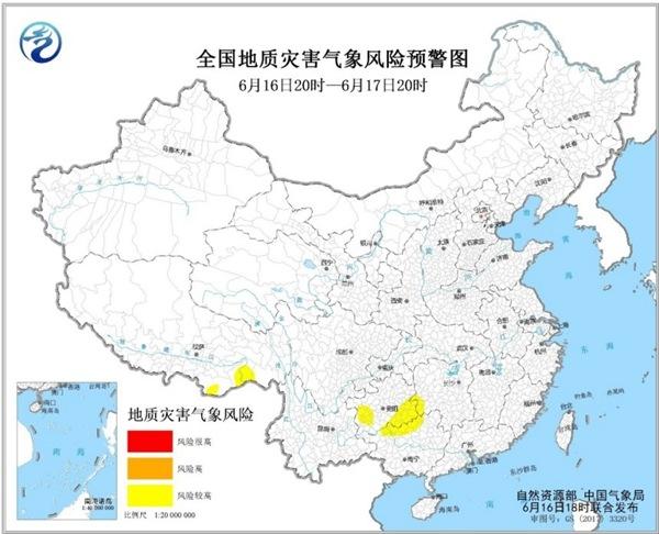 广西湖南贵州等地局地发生地质灾害气象风险较高