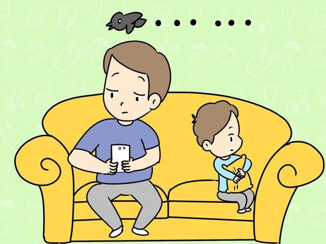 中国式父亲最不称职?这三种爱的表达方式,你读懂过吗