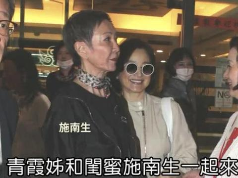 不受热吻型男事件影响,林青霞施南生现身台北,参加罗大佑演唱会