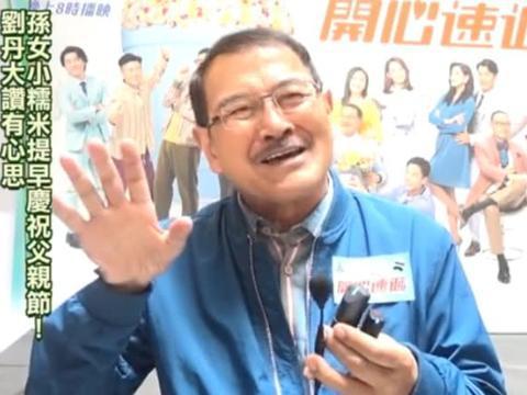 小糯米父亲节做礼物送刘恺威,却没有妈妈杨幂的份