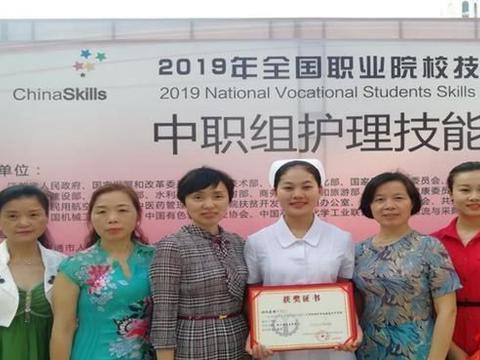 核工业卫生学校在全国护理技能大赛中喜获佳绩