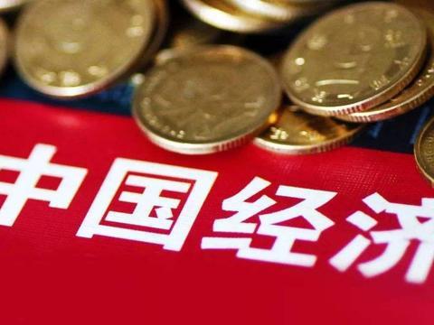 专家预测,2019年第二季度中国GDP或将仅增长6.3%!那美国呢?