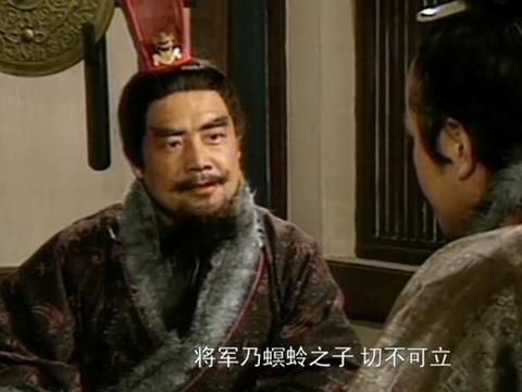 刘备的义子刘封被赐死,只因诸葛亮说的七个字,刘备听完果断出手