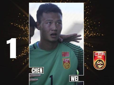 世界级!陈威荣膺土伦杯最佳门将 返回上港将挑战现役国门
