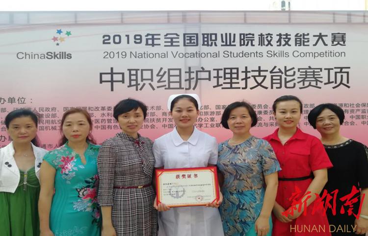 [衡阳] 核工业卫生学校在全国护理技能大赛中喜获佳绩