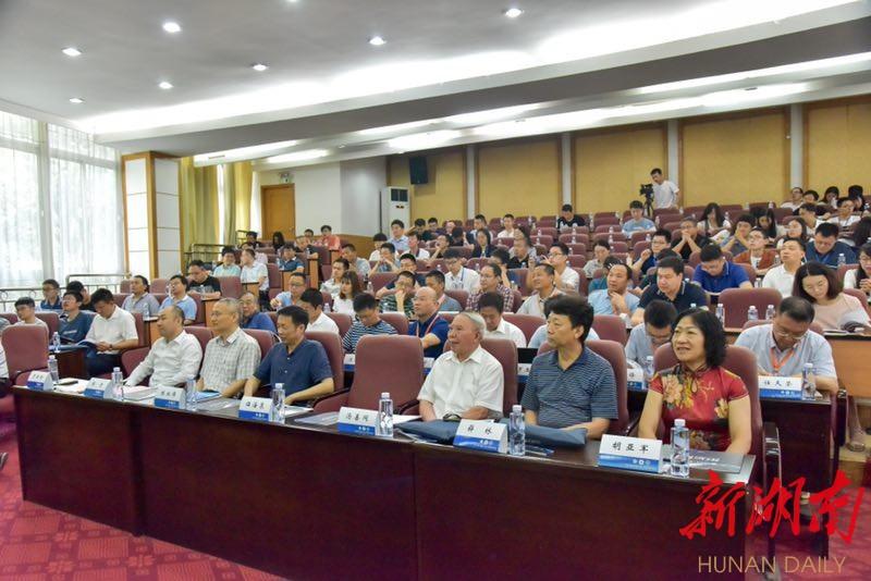 2019年中国飞行力学年会在中南大学举办
