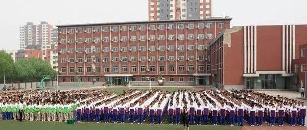 23所军队院校在山西招生439人!太原五中和成成中学新校区将招生……