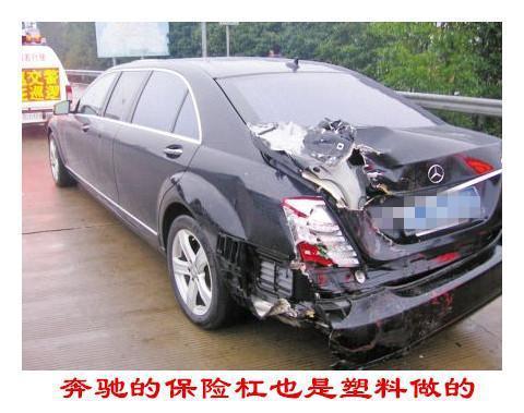 既然钢板更耐撞,为什么汽车保险杠还使用塑料制造?