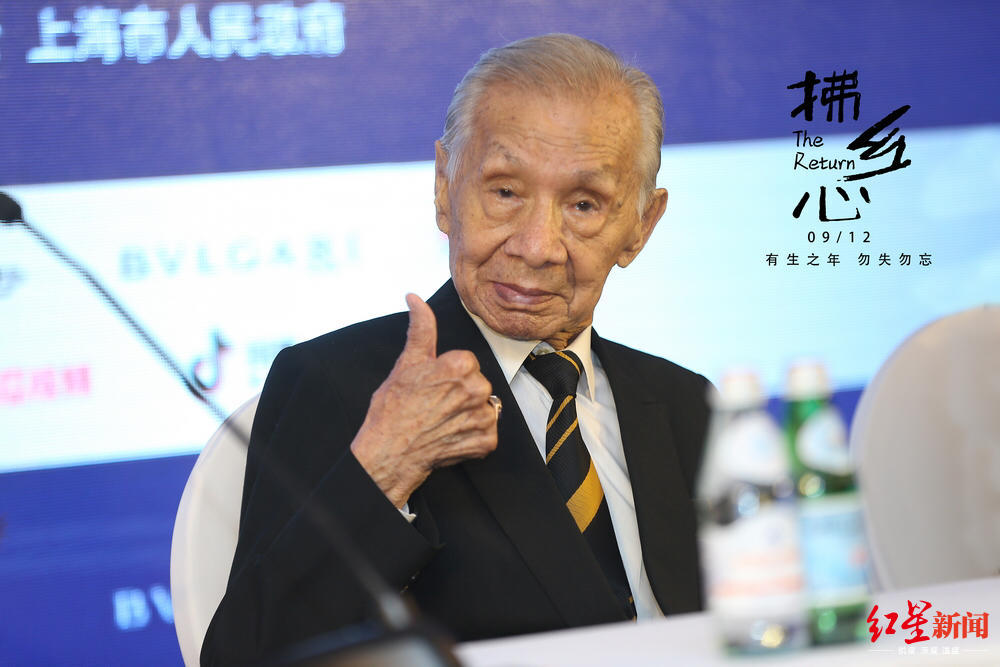 秦海璐导演处女作《拂乡心》首映 96岁常枫演宣布封箱