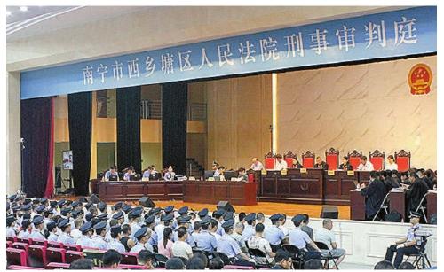 广西南宁:一涉黑案公开开庭审理 75人涉13宗罪