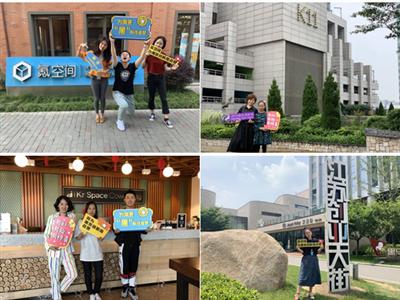 【视频】11座创新城市为南京创新周点赞