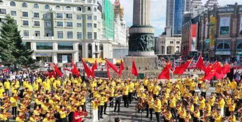 壮哉!防洪纪念塔下超燃快闪:哈尔滨人把澎湃心声献给伟大祖国