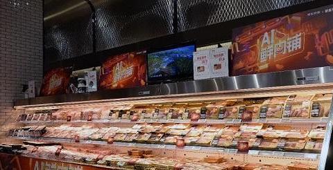 从AI猪肉上市看京东数科助力供给侧,为农牧产业创造新增长