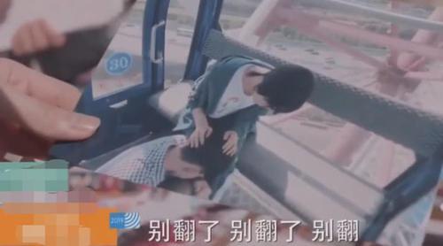 林妙妙钱三一共坐摩天轮,抓拍照片暧昧不清,邓小琪误会生气!