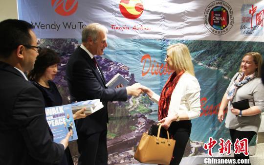 英国旅游零售商代表团启程前往重庆参观考察