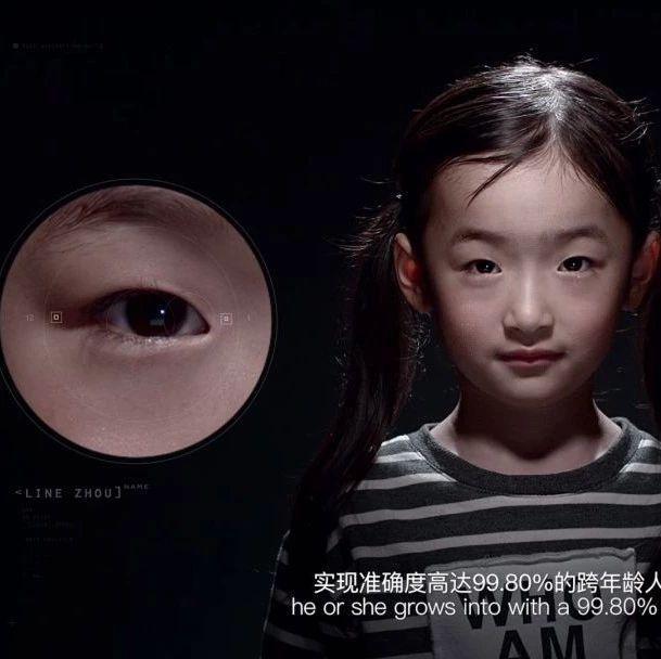 国内首次!警方用AI一次找回4名走失10年的孩子