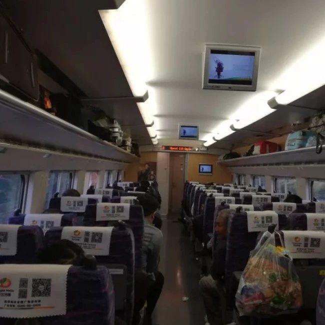 抚州人出行请注意!下月起新增两趟往返深圳动车