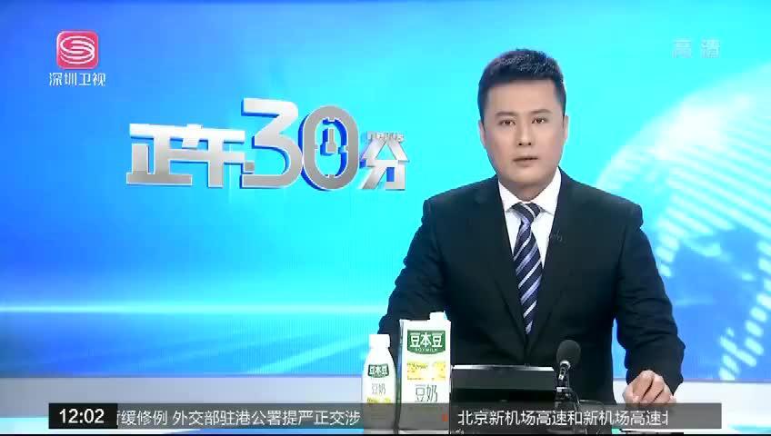 香港特区政府重申暂缓修订《逃犯条例》