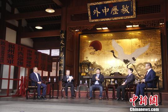 两岸学者聚首福州呼吁共书船政历史