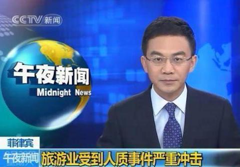 前央视主持人郎永淳因妻子身患癌症辞职,今二十岁儿子考美国名校
