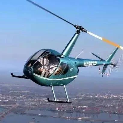 直升机飞行动作难度等级