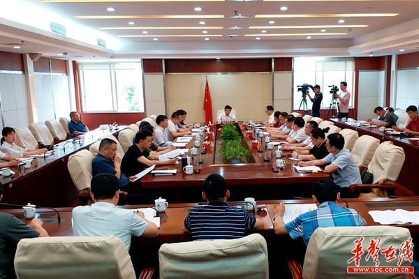 强降雨触发地质灾害预警 未来一周湖南56个县市区达到橙色级别