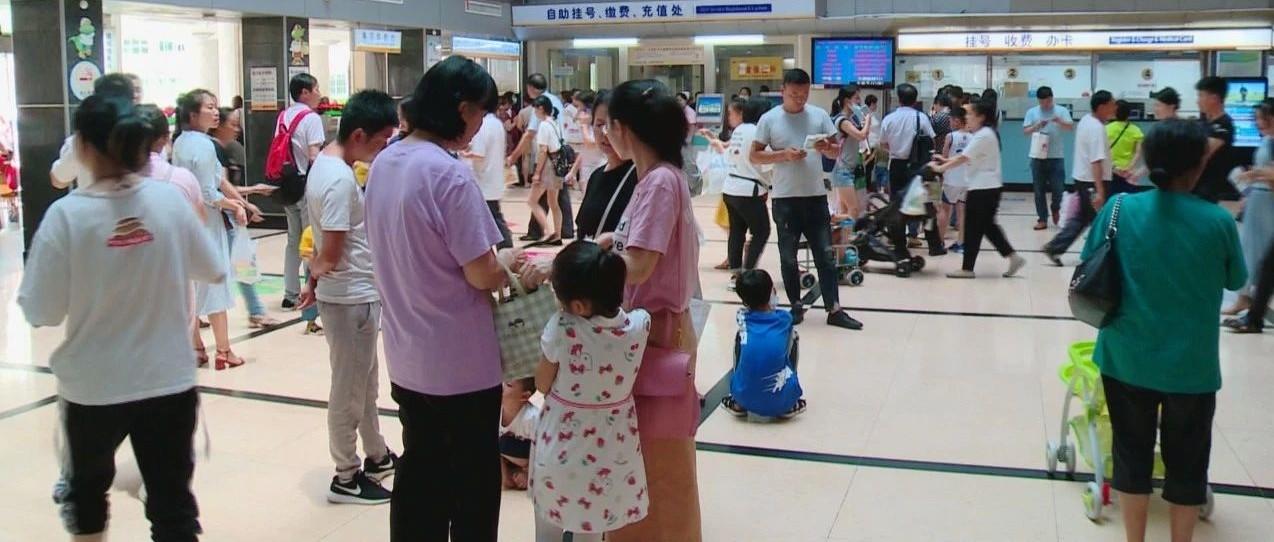紧急提醒!近期高发!已有孩子中招!感冒、发烧、肺炎...家长们一定要警惕!