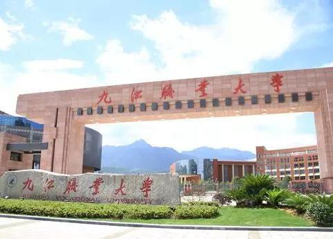 九江职业大学:将优秀的教学团队赋予每一位潜力无限的孩子