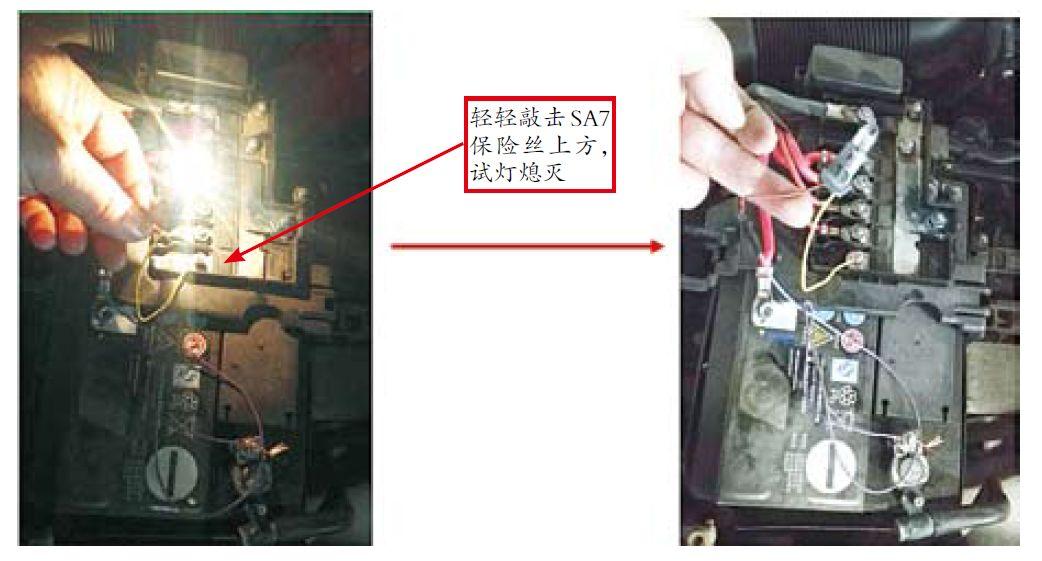 上海大众朗行怠速偶尔偏高,修到头晕!