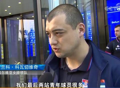 普西奇是今年刚成为塞尔维亚女排领队的,他长相有点像中国人