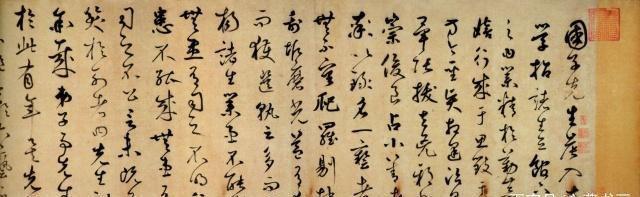 鲜于枢行草书《韩愈进学解》卷上的题跋及其收藏经历