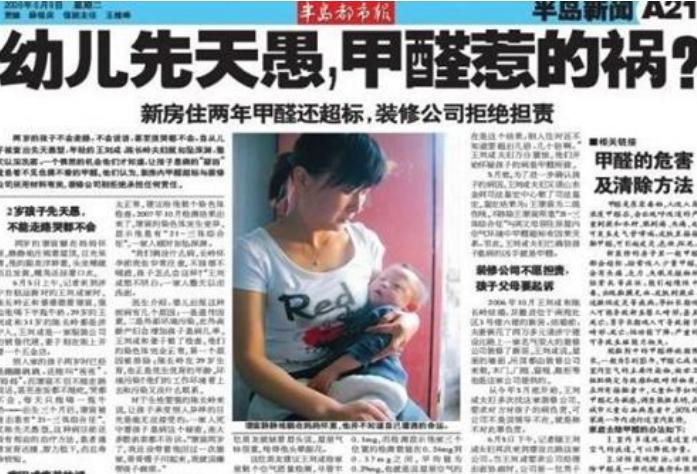 腹中胎儿可能会畸形生长?医生警告家长:这些东西要少用!