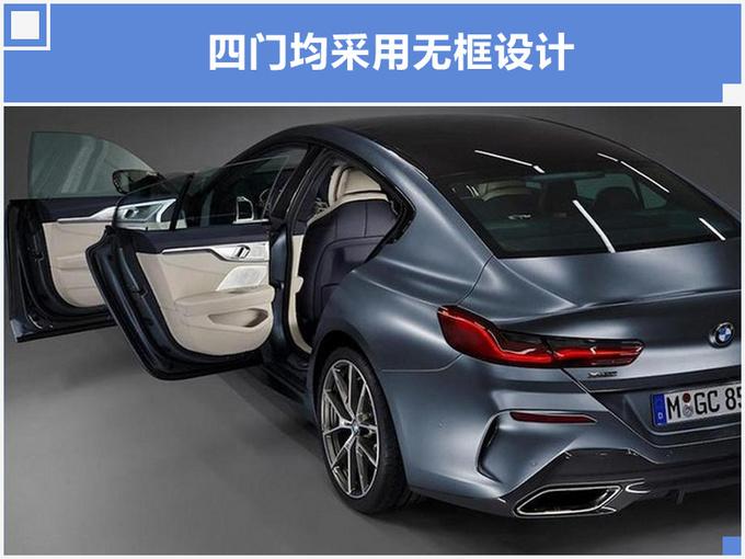 再等8天!宝马发布8款新车,新款X1领衔,前脸与X7一样霸气
