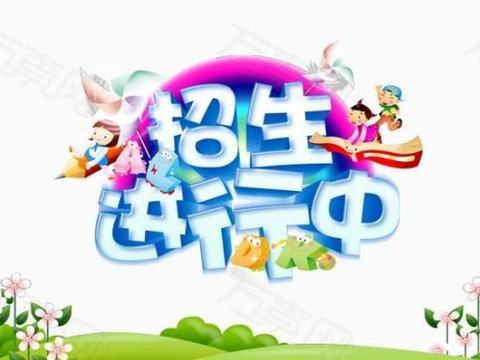 综合广播|成成中学新校区、太原五中新校区各200人!