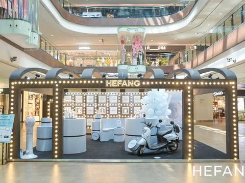 HEFANG华东首店开业 杭州嘉里中心快闪店限时打卡