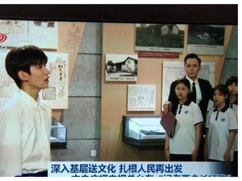王源吸烟风波后登上《新闻联播》,因吸烟公开道歉被彻底原谅了