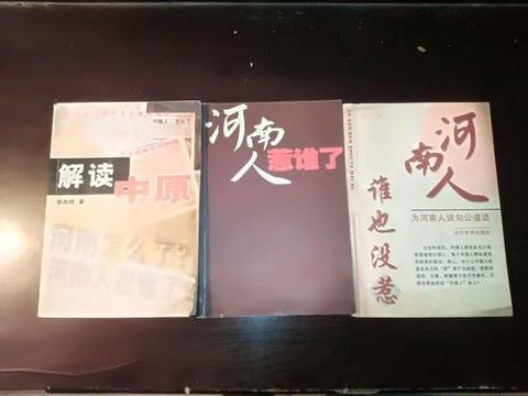 商丘男子拾荒二十载藏书十万册,在新疆创办公益图书馆