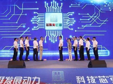 助力高端芯片生产!青山湖微纳技术研发开放平台启用
