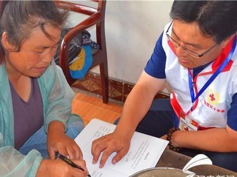 东营区新增一名遗体(角膜)或器官捐献志愿者