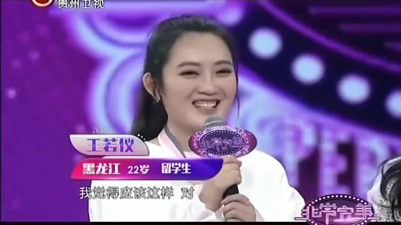 非常完美:漂亮女孩还是想找中国的男朋友,甘愿异地恋